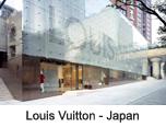 Lien vers: LouisVuitton
